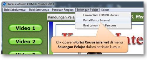 internetpanduan