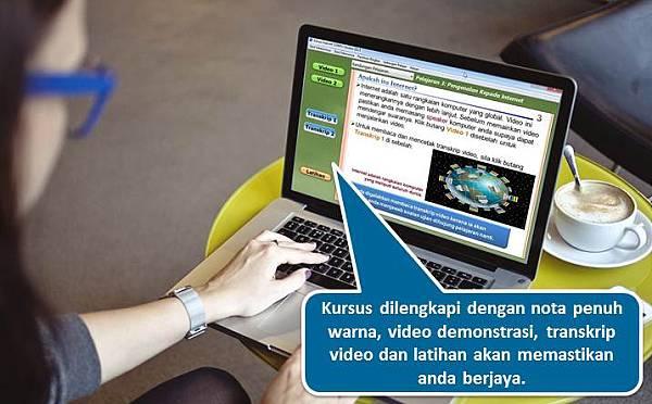 kursus_internet_pelajaran